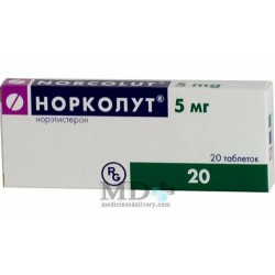 Norkolut tablets 5mg #20