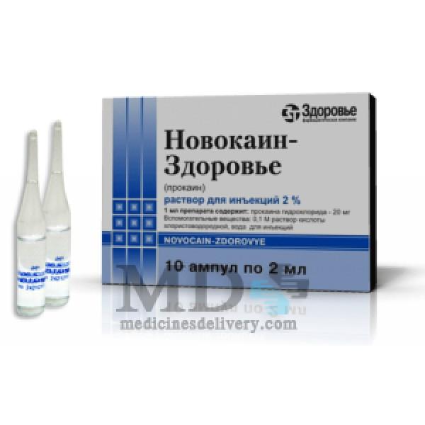 Novocain 2% 2ml #10