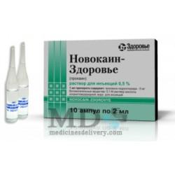 Novocain 0,5% 2ml #10