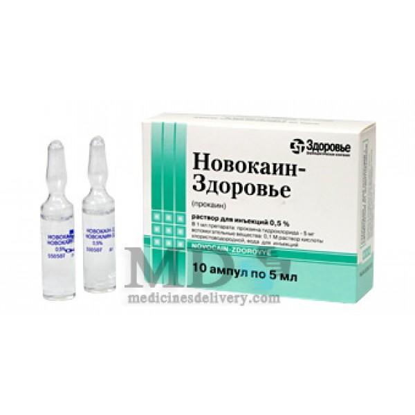 Novocain 0,5% 5ml #10
