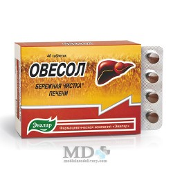 Ovesol tablets 250mg #40