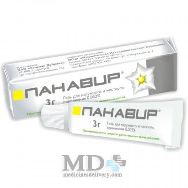 Panavir protective gel 3g