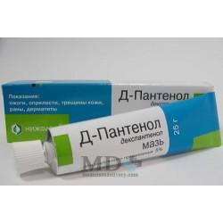 Pantenol D ointment tube 25g