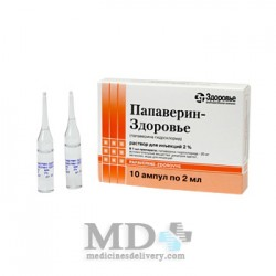 Papaverine 2% 2ml #10