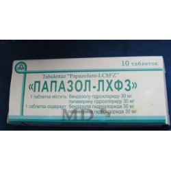 Papazol tablets #10