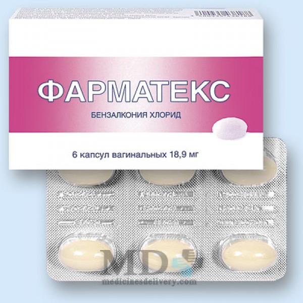 Pharmatex vaginal capsules #5