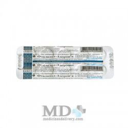 Phthalazol tablets 500mg #10