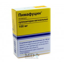 Pimafucin (Pimafutsin) vaginal suppositories 100mg #3