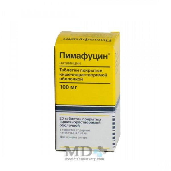 Pimafucin (Pimafutsin) tablets 100mg #20