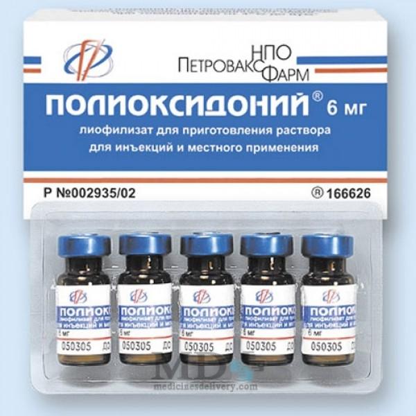 Polyoxidonium vial 6mg #5