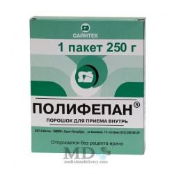 Polyphepanum powder 200g