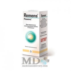 Remens drops 20ml