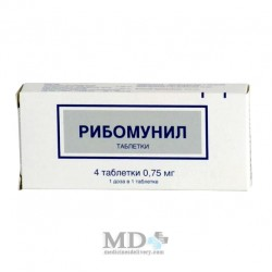 Ribomunyl tablets #12
