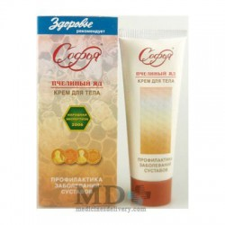 Sofia Body Cream with apitoxin 75ml