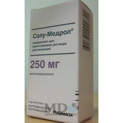 Solu-Medrol powder 250mg/4ml