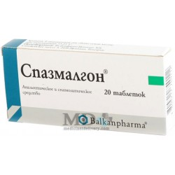 Spasmalgon (Spasgan) tablets #20