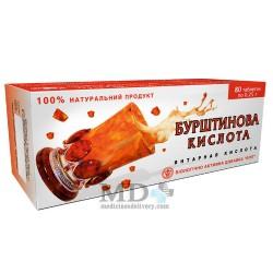 Succinic acid tablets 0.25gr #80