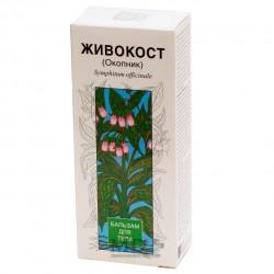 Symphytum (Comfrey) balsam 50g