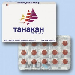 Tanakan tablets 40mg #30