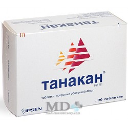 Tanakan tablets 40mg #90