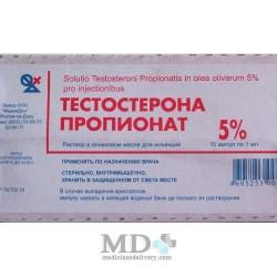 Testosterone propionat (testosteroni propionas) 5% ampules 1ml #5