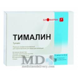 Timalin (Thymalinum) amp 10mg #10