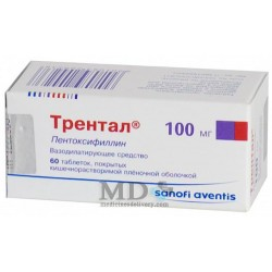 Trental tablets 100mg #60