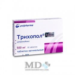 Trihopol vaginal tablets 250mg #20