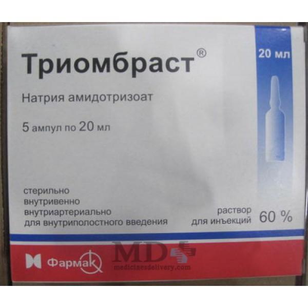 Triombrast 60% 20ml N5