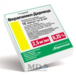 Verapamil Hydrochloride ampoules 0,25% 2ml #10
