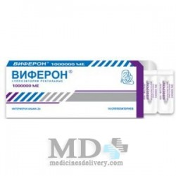 Viferon 1000000 ME suppositories #10