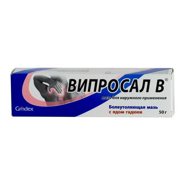 Viprosal B ointment 50g